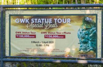 Экскурсии по зданию GWK