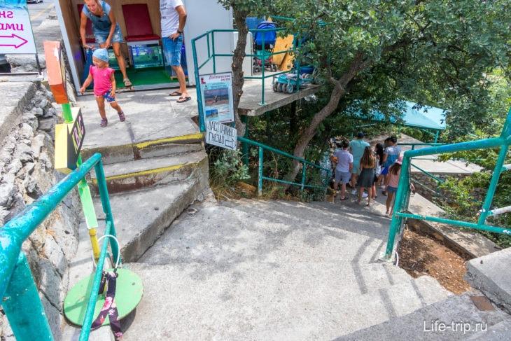 Около дороги вам надо найти эту лестницу и спускаться по ней