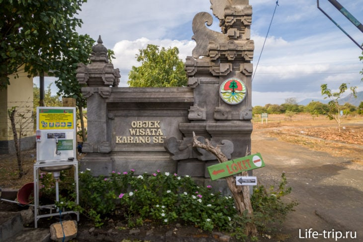 Въезд на территорию парка около Гилиманука