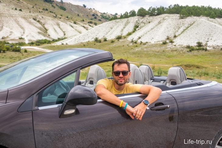 Белая скала Ак-Кая в Крыму: где находится, мой отзыв и фото