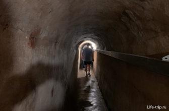 Потерна, подземный переход