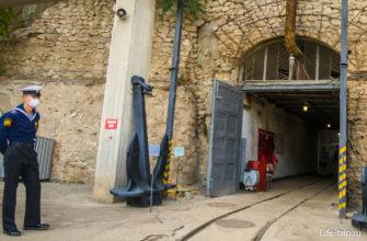 Выход из тоннелей и конец экскурсии