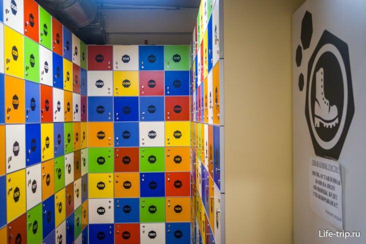 Комната для хранения обуви