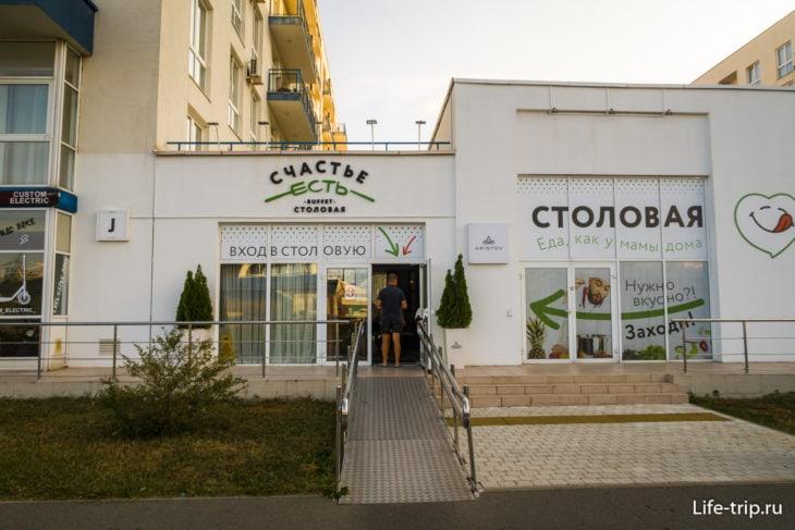 Здание кафе, где проходят завтраки