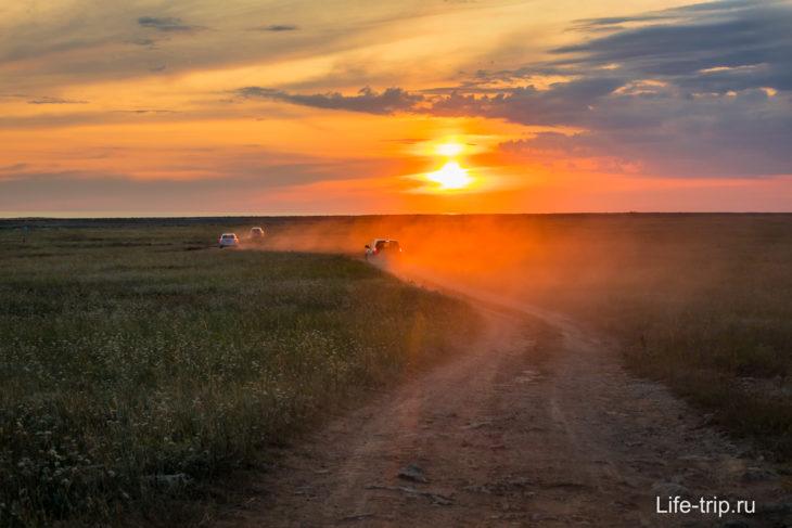 Уезжаем с Тарханкута на закате и в пыли