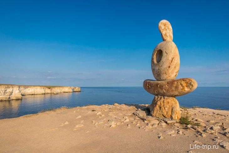 Скульптура Мыслитель, Тарханкут