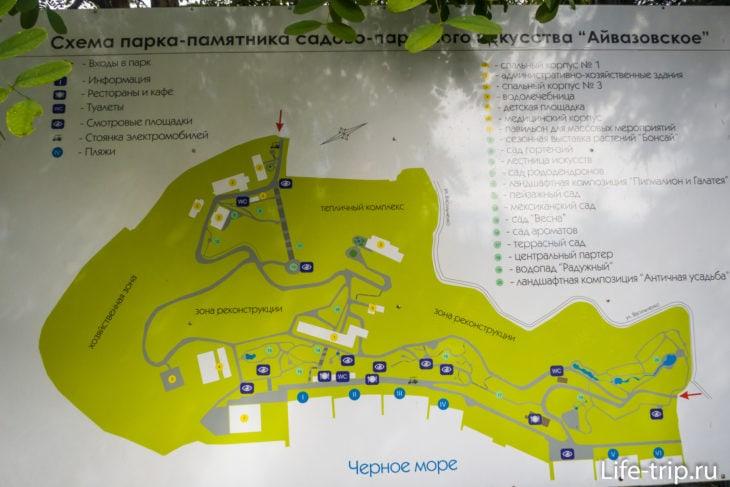 Схема парка Айвазовское