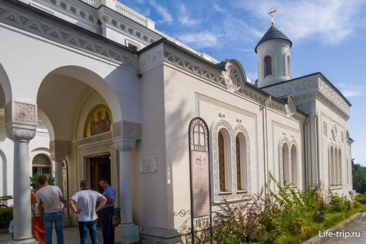 Крестовоздвиженская семейная церковь