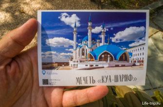 Подарок после посещения парка миниатюр: штрихкод позволяет скачать приложение