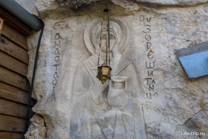 Храм святой Анастасии Узорешительницы в Крыму