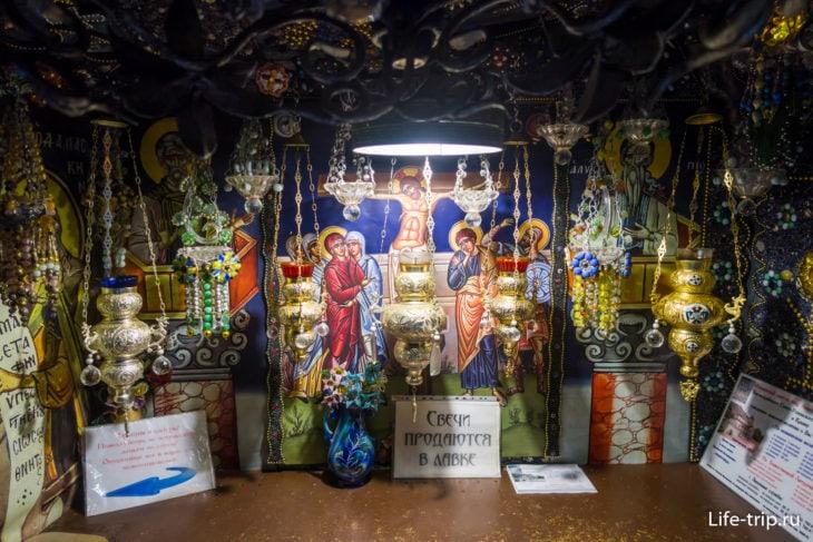 Скит Анастасии Узорешительницы в Крыму
