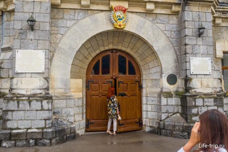 Главный вход в винные хранилища.