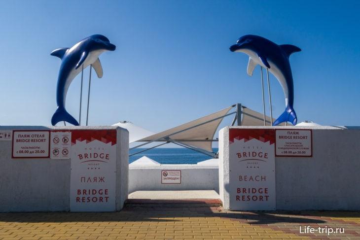 Пляж Bridge Resort