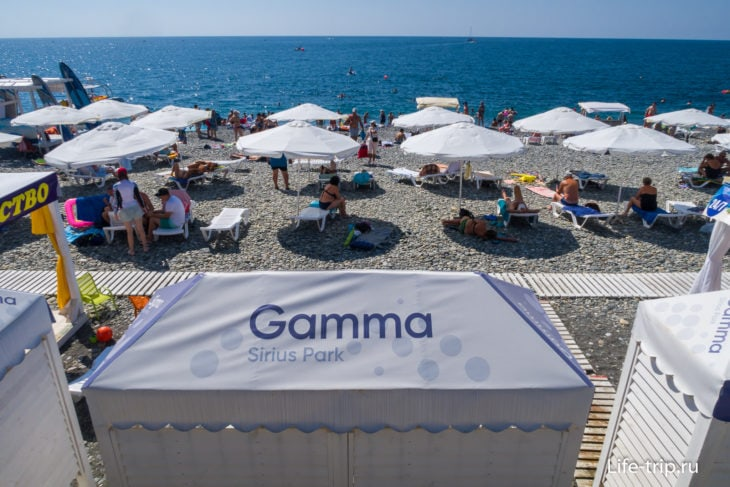 Пляж Gamma Sirius
