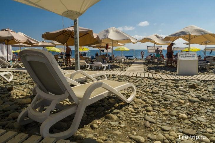 Пляж Redisson Blu