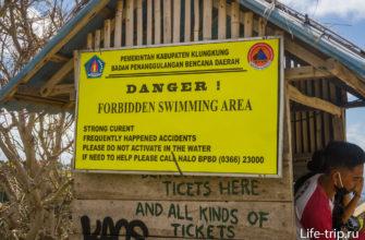 А купаться здесь официально опасно