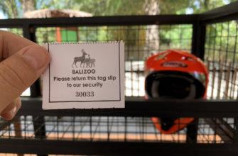 Талон взамен сданного на хранение шлема