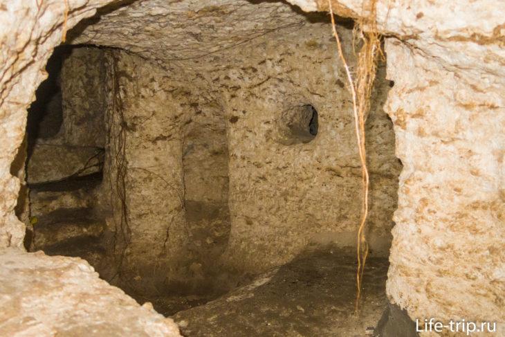 Gala-Gala Underground House