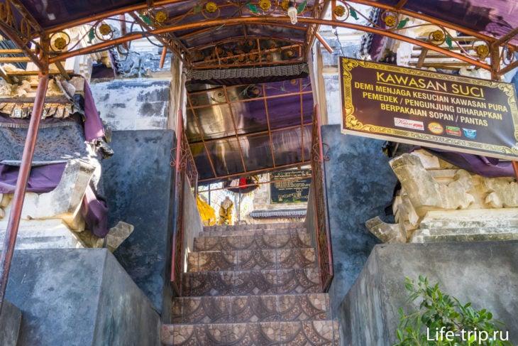 Храм Гоа Гири Путри на Пениде, вход на территорию