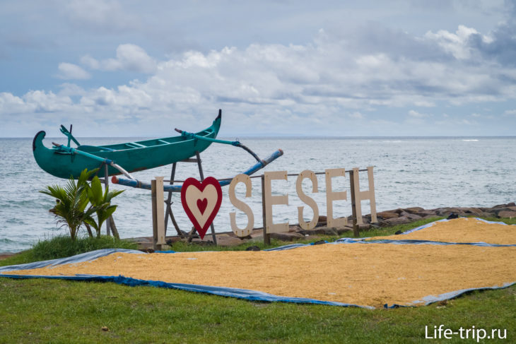 Пляж Сесех на Бали (Seseh Beach Bali)