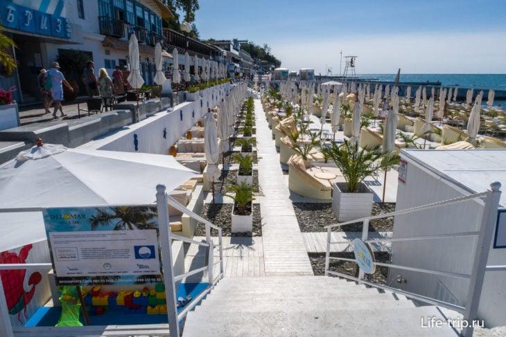 Дель Мар - лучший маленький пляж Сочи