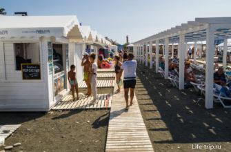 Пляжные магазинчики