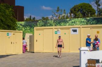 Туалеты на набережной