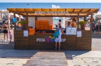 Рецепция, где оплачивают услуги пляжа.