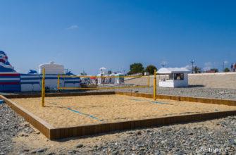 Волейбольная площадка с песком