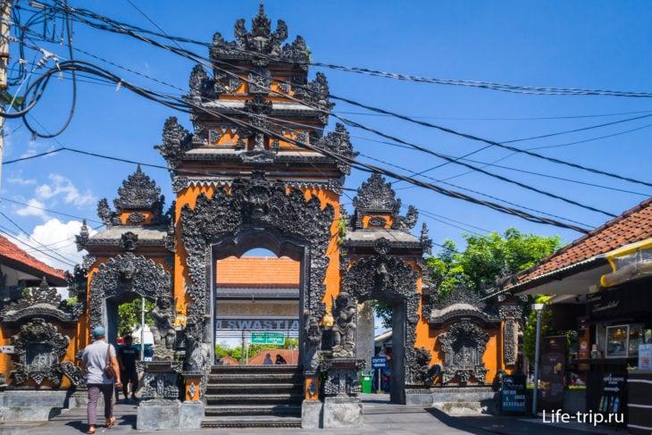 Ворота от парковки в сторону касс храма