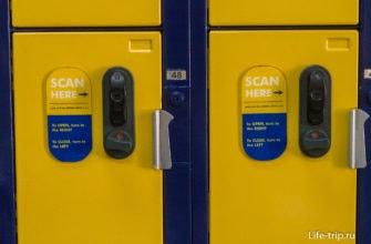 Шкафчики закрываются тоже с помощью вашего браслета