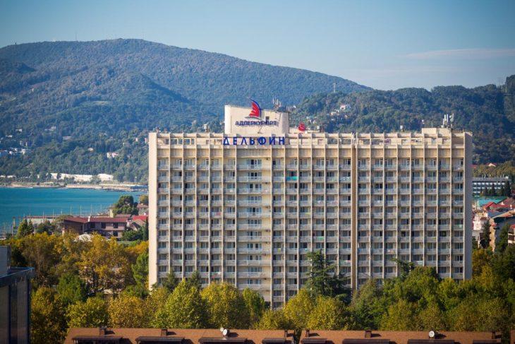 Отель Дельфин в Адлере