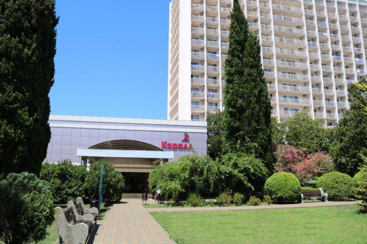 Отель Коралл в Адлере