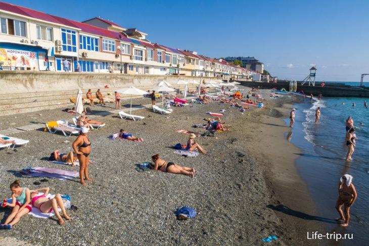 Пляж Парус в Адлере