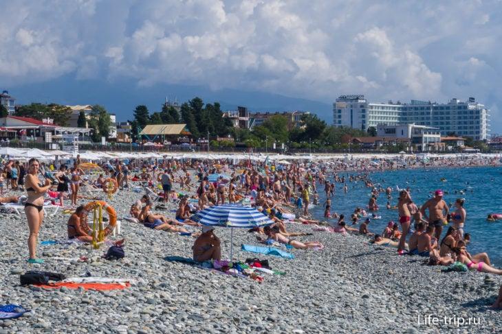 Пляж Сочи Парк Отель