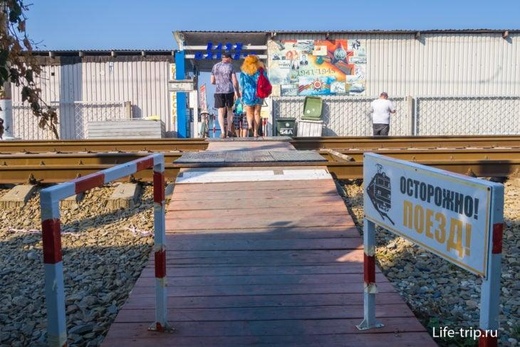 Южный-2 - один из лучших пляжей Адлера