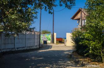 Дорога огибает забор санатория, и вы попадаете прямо на пляж