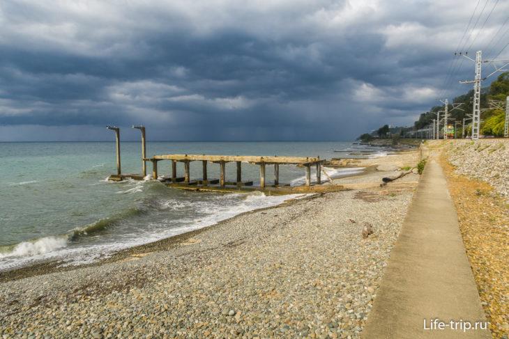 Дикие пляжи Хосты
