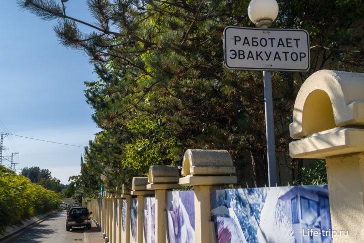 Пляж санатория Октябрьский в Мамайке